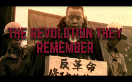 The Revolution They Remember title screen