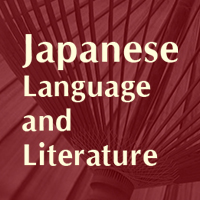 Japanese Language and Literature Image